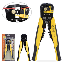 QHTITEC HS-D1 Wire cutter Automatic Stripper Multifunctional Stripping Tools Crimping Pliers Terminal 0.2-6.0mm2 hand tool