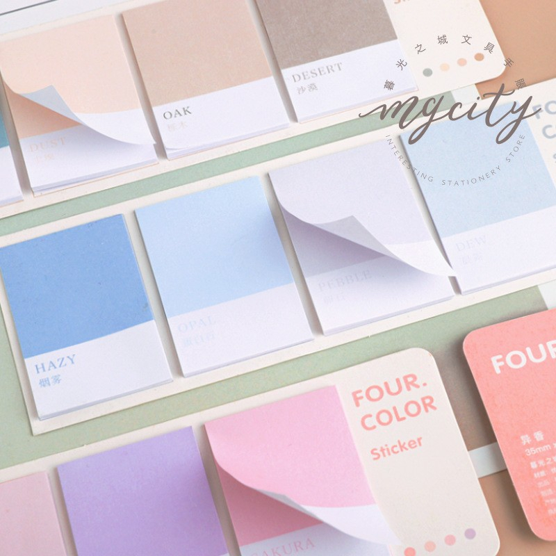 JIANWU 80sheets Simple Color Memo Pad Paste Fashionable Sticky Notes Convenient Stickers Bullet Journal Writable Diary Stickers