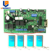 LPSECURITY 12V DC Swing Control board with 4pcs remote control for DC Linear Dual swing Arm electronic door motor