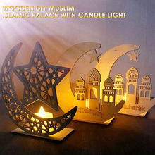 With Candle Light Eid Mubarak Decoration DIY With Candle Light Muslim Wooden Plaque Party Supplies(China)