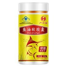 Cn здоровая еда yanjitang 1000 мг рыбий жир мягкая капсула 80