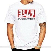 Yoshimura japão camisetas masculinas s a 3xl camiseta branca de algodão camiseta masculina de moda de verão tamanho euro