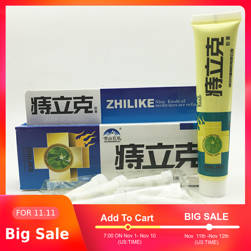 Hemorrhoids Ointment Chinese Herbal Medical Suppository Powerful Hemorrhoids Cream External Hemorrhoids,Anal Fissure