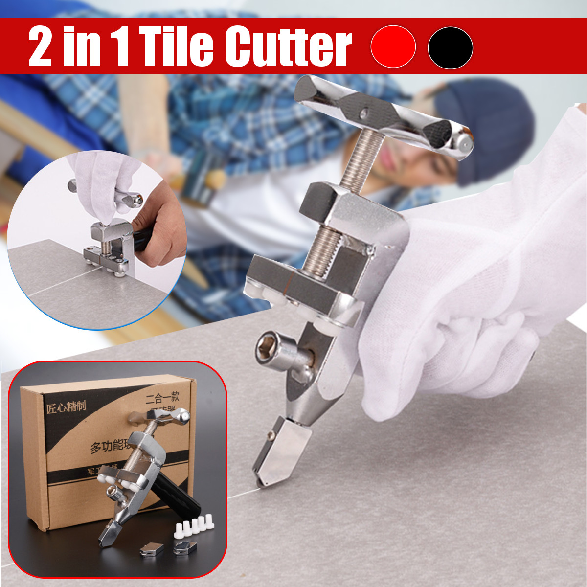 Professional 2-in-1 Glass Tile Cutter High-strength Portable Opener Diamond Cutting Opener Breaker Glass Cutting Tools