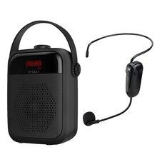 SHIDU 25W Portable Voice Amplifier Wireless Microphone Audio Bluetooth Speaker Megaphone Loudspeaker Recording TWS FM Radio H6