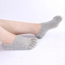 Calcetines invisibles de cinco dedos para hombre, calcetín antideslizante, de algodón, de cinco dedos, 10 pares