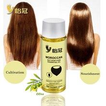 Горячее предложение! Распродажа! Уход за волосами марокканское чистое аргановое масло эфирное масло для волос для сухих типов волос многофункциональное лечение волос и кожи головы