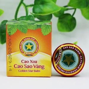 Image 4 - 5pcs/lot Golden Star Tiger Balm Relief Headache Tiger Head Menthol Balm Refreshing Vietnam for Headache Dizziness Insect Sting