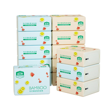 Paper Towel 27 Packets Of Bamboo Pulp Natural Tissue Paper Napkin Family Napkins Pack The Whole Box,ToiletPaper Rolls Pack