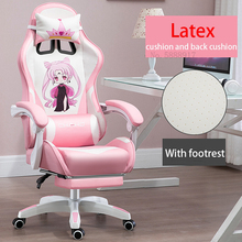 2020 WCG Lovely chair pink chair gaming chair with footrest game girl chair Live chair Computer chair Color chair Bedroom chair