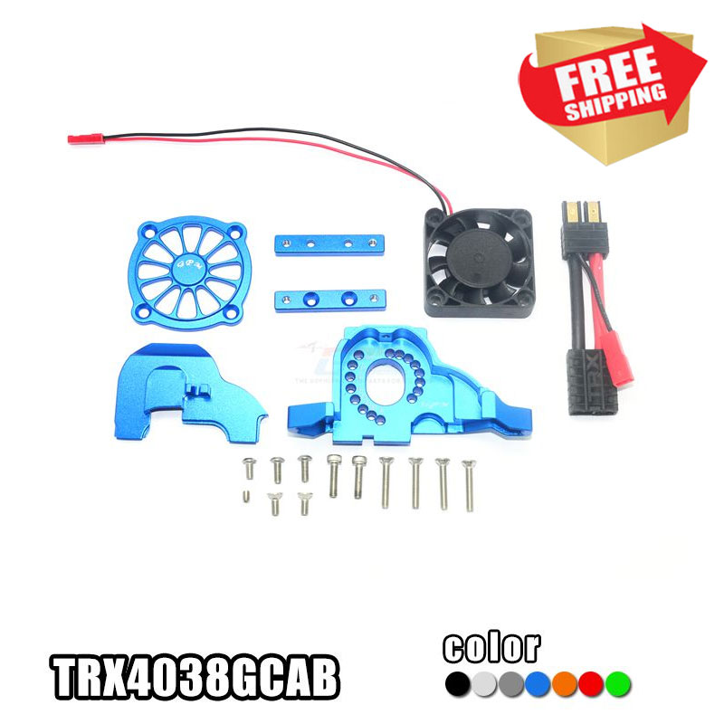 Radio control RC TRAXXAS TRX4 Aluminum alloy integrated motor fixing mount main tooth upper cover cooling  option upgrade parts
