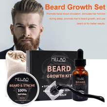 Upgraded 4 Pcs/set Men Beard Growth Kit Hair Growth Enhancer Thicker Oil Nourishing Leave-in Conditioner Beard Grow Set(China)