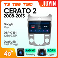 JIUYIN для KIA Cerato 2008-2013 автомобильный Радио Мультимедиа Видео плеер навигация GPS Android No 2din 2 din