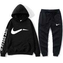 Новинка бренд мужчины% 27 с капюшоном спортивная одежда чистый хлопок полиэстер шнурок спортивная одежда модный модный осень% 2F зима пуловер костюм плюс си