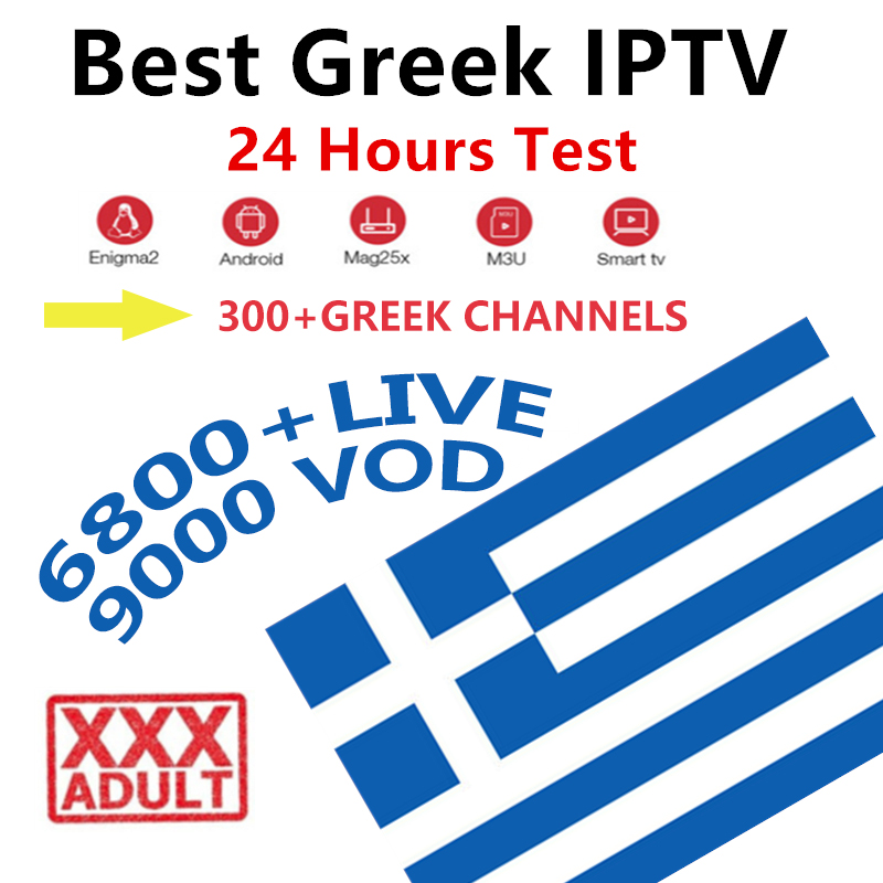 iptv Greece 7000 live 10000 vod HD greek channels dutch spain Cyprus europe iptv m3u for android smart tv box mag enigma pc title=