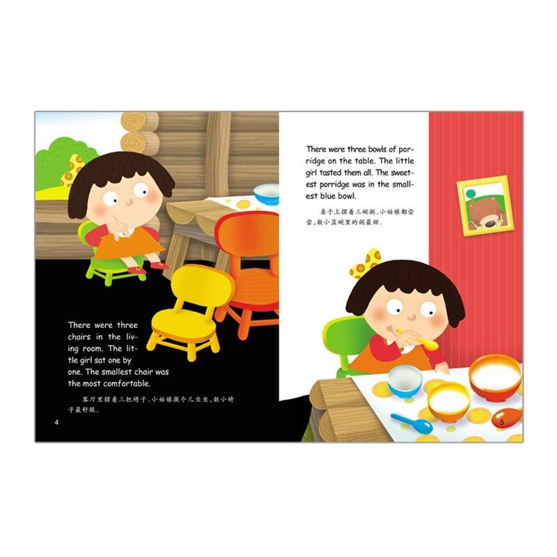 criancas dormir curta historia livro para presentes da crianca 03