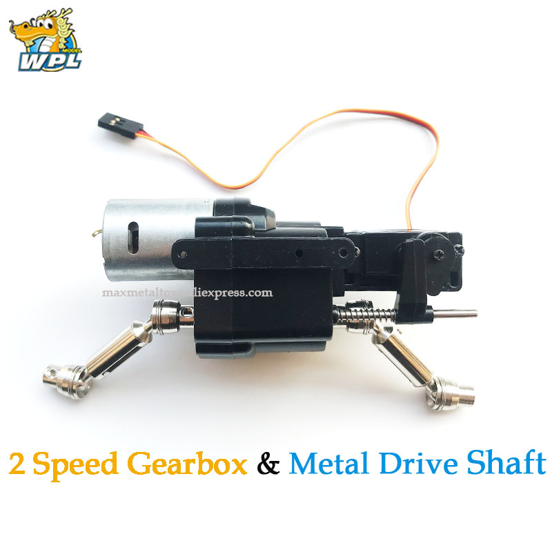 WPL Upgrade WPL Gearbox Accessories Spare Part Original WPL OP Fitting 2 Speed Transmission B14B16 B24 C14 C24 Available 4*4 6*6