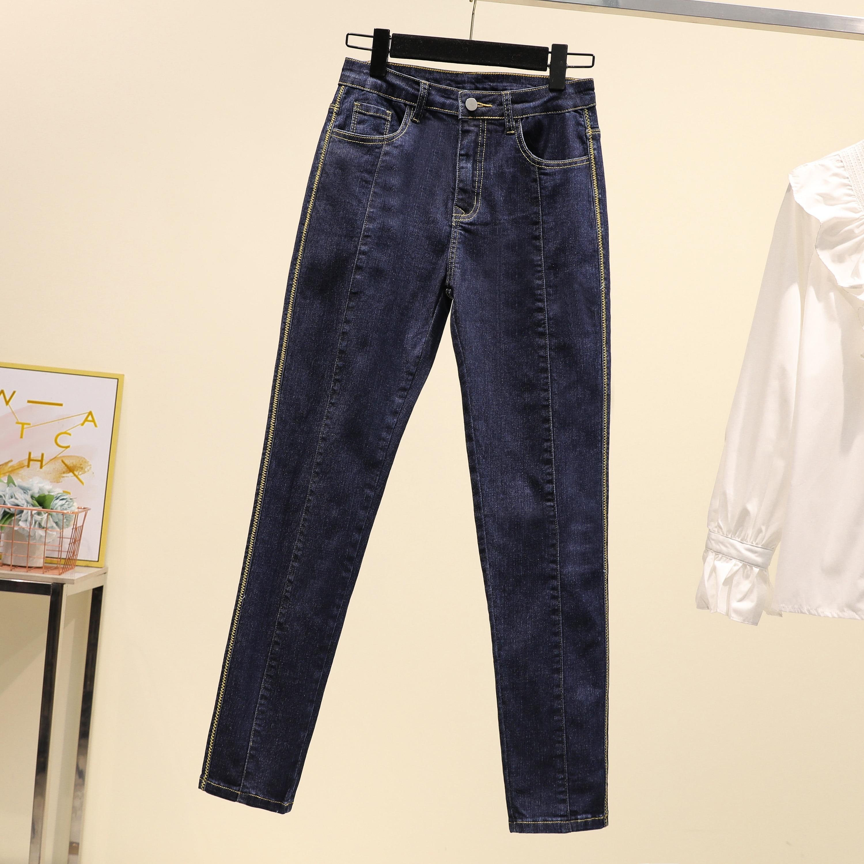 JUJULAND woman oversize jeans plus size autumn  stright leg pants Stretch high-waisted side stripe jeans9019