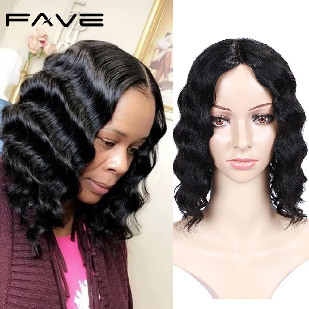 FAVE Short Human Hair Wigs Deep Wave Wigs 150% Density Lace Middle Part Brazilian Remy Hair Lace Wig For Black Women Free Ship