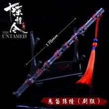 Untamed Wei Wuxian Chenqin черная флейта косплей брелок Grandmaster of Demonic 17 см кулон с трубой брелок для фанов ювелирные изделия