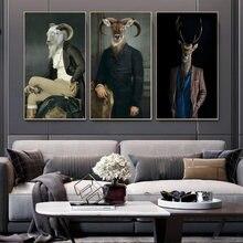 Современная Картина на холсте с животными украшение постер принтом
