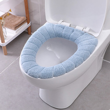 Universal O Toilet Seat Covers Domestic Washable Thickened Nordic00013