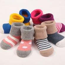 4 пары осенне зимних махровых уплотненных теплых носков для