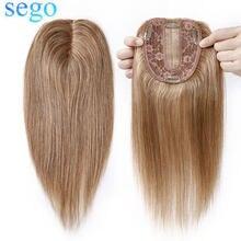 SEGO 10x12 см машинка на шелковой основе, накладные волосы без повреждений, парик из человеческих волос для женщин, натуральный зажим для волос, ...