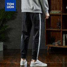 TONLION Lightweight Ankle Length Pants Men Casual Solid Mens Pants Fashions Man Drawstring Side Stripe Patchwork Trousers Male