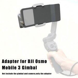 Image 1 - כף יד Gimbal מתאם מתג הר לdji אוסמו נייד 3/4 כדי GoPro גיבור 7 6 5 שחור פעולה מצלמה מתג צלחת מתאם Vlog