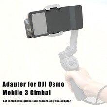 Handheld cardan adaptador interruptor de montagem para dji osmo móvel 3/4 para gopro hero 7 6 5 preto ação câmera placa interruptor adaptador vlog
