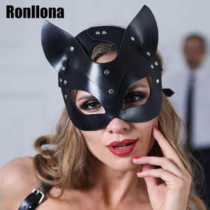 SRonllona Mask Masque...
