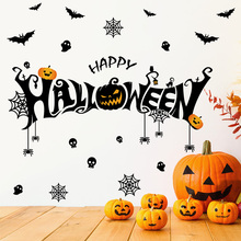 Halloween decoration wall stickers pumpkin light pattern living room bedroom  party mall shop holiday sticker купить недорого в Москве