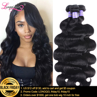 Longqi Human Hair Bundles 1 3 4 Bundles Brazilian Body Wave Bundles Natural Black Remy Human Hair Weave Bundles 8 26 Inch