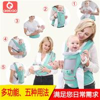 Ergonomic Baby Carrier Infant Baby Hipseat Waist Stool Front Face Kangaroo Baby Wrap Carrier for Baby Travel Activity Gear 0 3Y