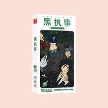 1660pcs/Box Kuroshitsuji Black Butler Postcards Anime Post Card Message Gift