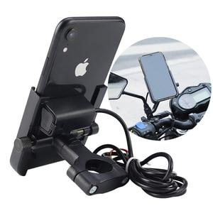 Image 1 - Aluminiowy uchwyt na telefon do motocykla USB uchwyt z ładowarką 360 stopni motocykl motor kierownica rearview telefon wsparcie góra