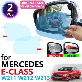 for Mercedes Benz E-Class W211 W212 W213 E-Klasse E200 E250 E300 E220d AMG Full Cover Rearview Mirror Anti Fog Film Accessories image