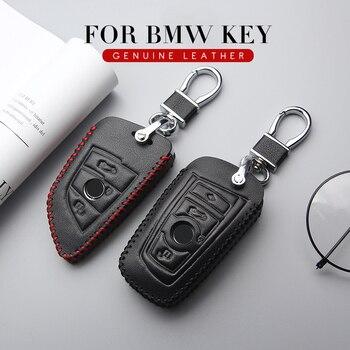 Кожаный чехол для автомобильного ключа для BMW Serie 5 1 G30 F20 E90 F31 E60 F07 X5 F15 E70 G05 X6 F16 E71 X3 X4 X1 аксессуары для ключей