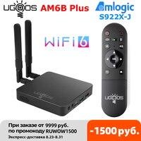 2021 UGOOS AM6B Plus WIFI 6 Amlogic S922X-J 2,2 GHZ caja de TV Android 9,0 4GB LPDDR4 32GB Dispositivo de TV inteligente AM6 Plus1000M Set Top BOX