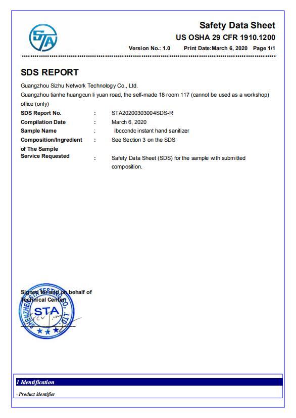 Ibcccndc Hand Sanitizer 50ml For Kids Anti Bacteria Portable Skin