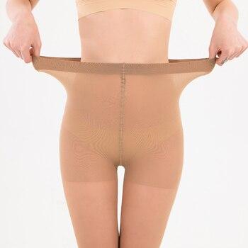 Womens Sexy Ultra-Thin Tights
