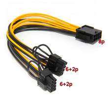 cpu or gpu 8Pin to 2*8pin(6+2) Graphic Card for miner Double PCI-E PCIe 8Pin Power Supply Splitter Cable Cord 21cm