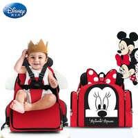 Disney bébé couches sacs à manger chaise momie Mochila maternité couche-culotte poussette sac isolation étanche momie sac à dos
