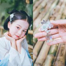 Qianji волшебный древний стиль украшения для волос полный комплект