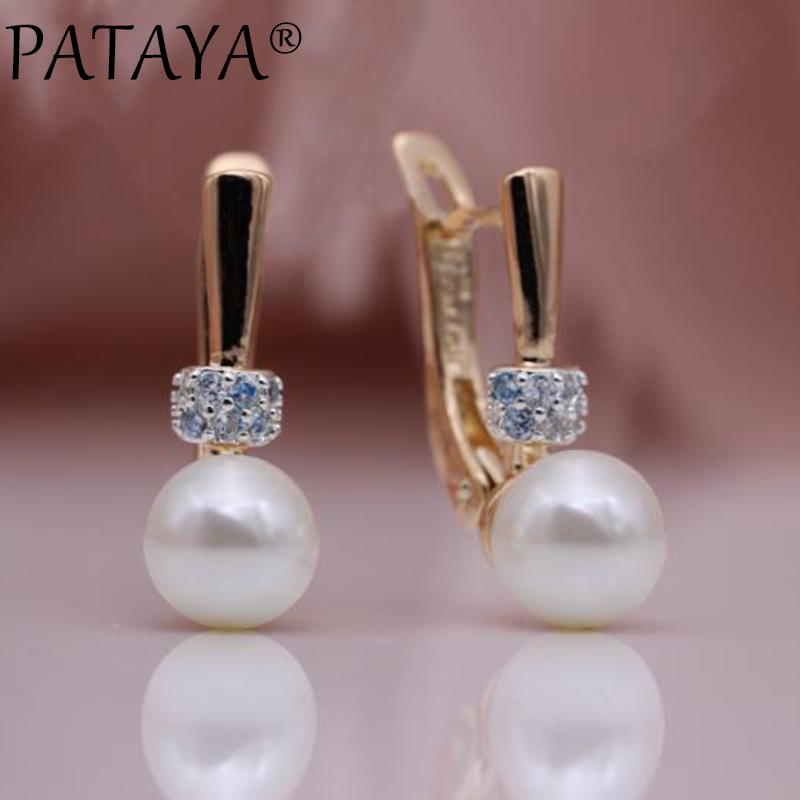 PATAYA New Round Shell Pearl Dangle Earrings 585 Rose Gold White Natural Zircon Women Earrings Wedding Simple Fashion Jewelry