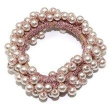 Woman Elegant Pearl Hair Ties Beads