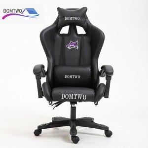 Image 5 - Бесплатная доставка WCG игровое кресло компьютерное кресло интернет кафе гоночный стул