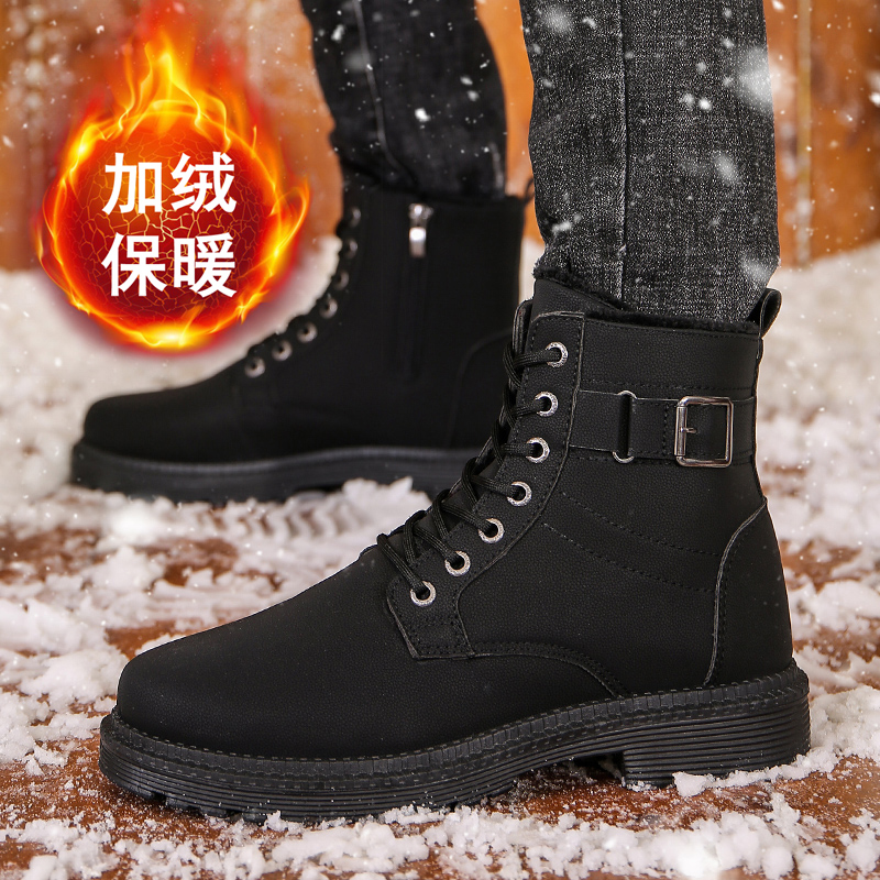Fashion Winter Snow Boots Men Plus Velvet Men Shoes Bota Coturnos Masculino Men High Top Sneakers Male Warm Shoes Martin Boots