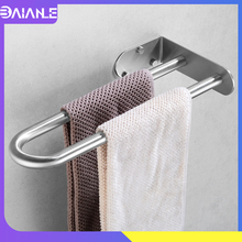 Bathroom Towel Holder Stainless Steel Rack Hanging Wall Mounted Double Bar Ring Toilet Hanger Shelf